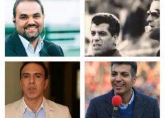 قحطی گزارشگر در رقابت های فوتبال/ تنها بازمانده از این چهار نفر
